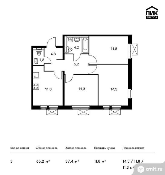 3-комнатная квартира 65,2 кв.м. Фото 1.
