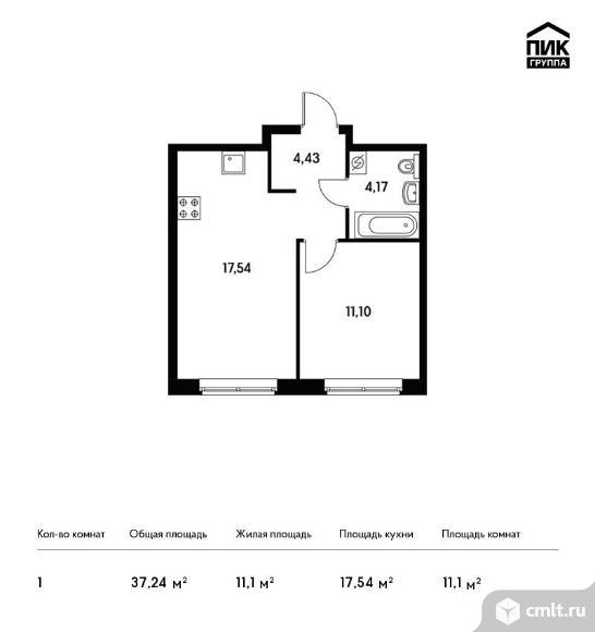 1-комнатная квартира 37,24 кв.м. Фото 1.