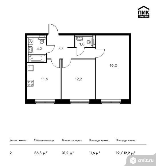 2-комнатная квартира 56,5 кв.м. Фото 1.