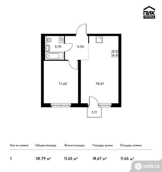 1-комнатная квартира 38,79 кв.м. Фото 1.