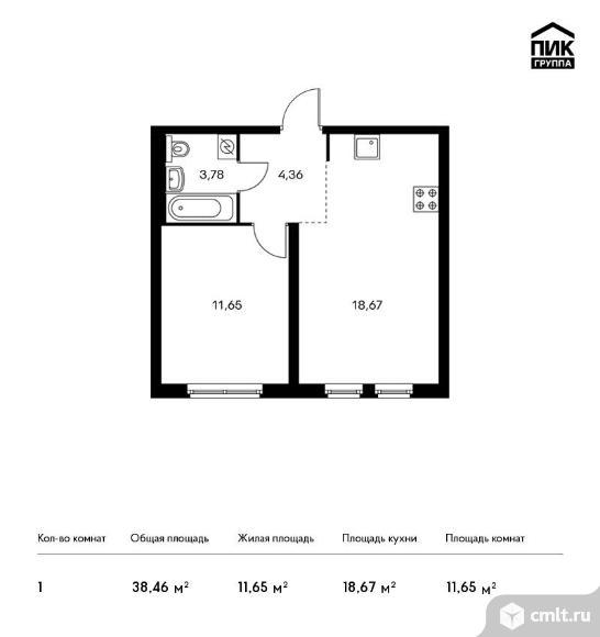 1-комнатная квартира 38,46 кв.м. Фото 1.