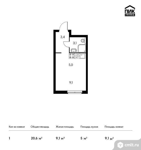 1-комнатная квартира 20,6 кв.м. Фото 1.