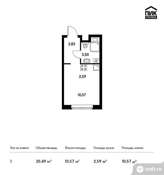1-комнатная квартира 20,49 кв.м. Фото 1.
