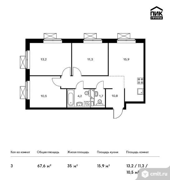 3-комнатная квартира 67,6 кв.м. Фото 1.