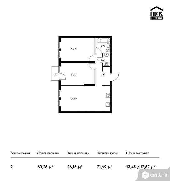 2-комнатная квартира 60,26 кв.м. Фото 1.