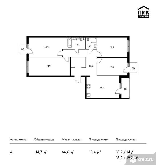 4-комнатная квартира 114,7 кв.м. Фото 1.