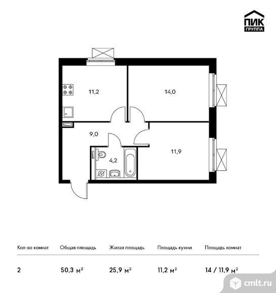 2-комнатная квартира 50,3 кв.м. Фото 1.