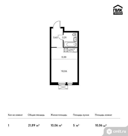 1-комнатная квартира 21,89 кв.м. Фото 1.