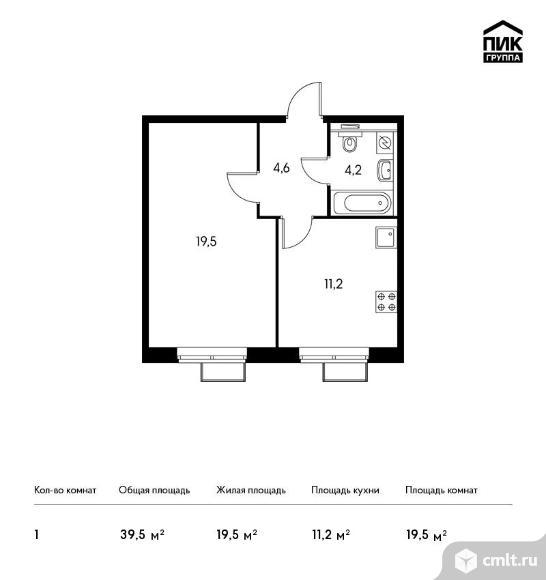 1-комнатная квартира 39,5 кв.м. Фото 1.