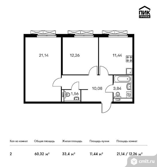 2-комнатная квартира 60,32 кв.м. Фото 1.