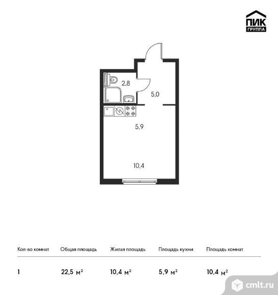1-комнатная квартира 22,5 кв.м. Фото 1.
