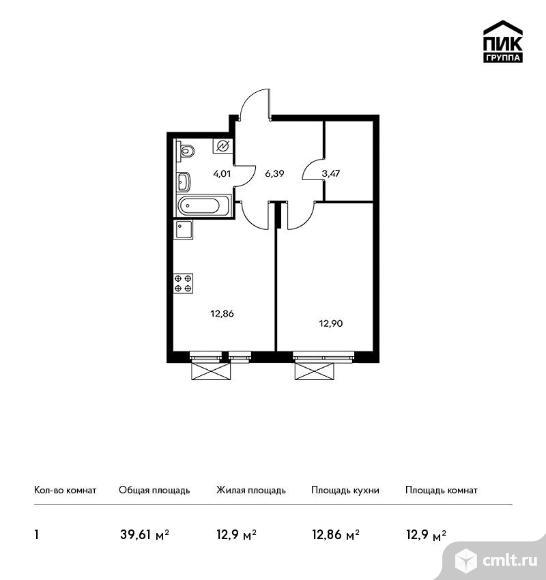 1-комнатная квартира 39,61 кв.м. Фото 1.