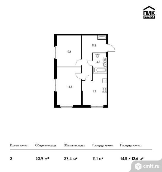 2-комнатная квартира 53,9 кв.м. Фото 1.