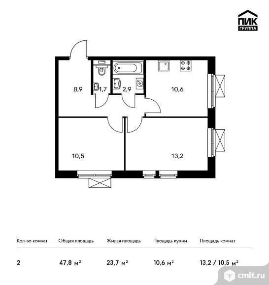 2-комнатная квартира 47,8 кв.м. Фото 1.