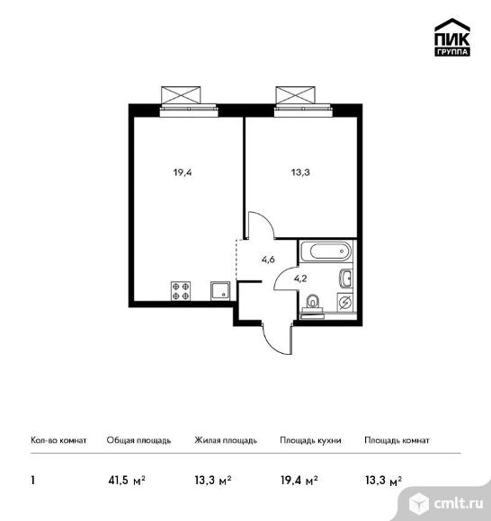 1-комнатная квартира 41,5 кв.м. Фото 1.