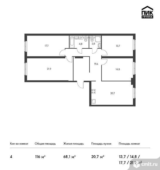 4-комнатная квартира 116 кв.м. Фото 1.