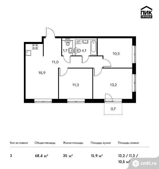 4-комнатная квартира 104,8 кв.м. Фото 1.