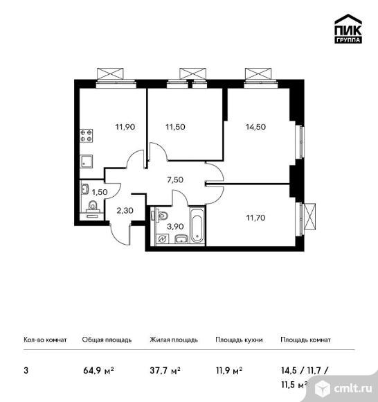 3-комнатная квартира 64,9 кв.м. Фото 1.