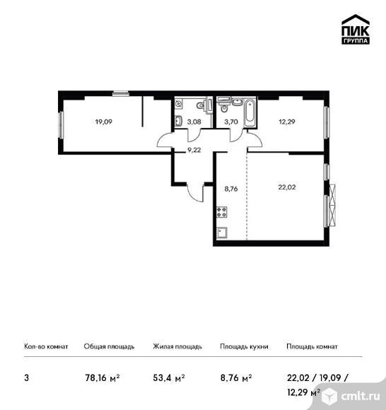 3-комнатная квартира 78,16 кв.м. Фото 1.