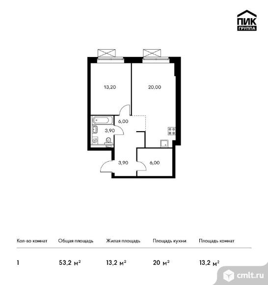 1-комнатная квартира 53,2 кв.м. Фото 1.