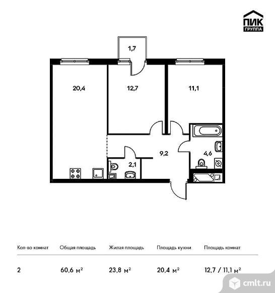 2-комнатная квартира 60,6 кв.м. Фото 1.