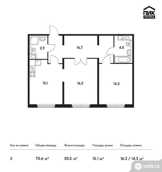 2-комнатная квартира 70,6 кв.м. Фото 1.