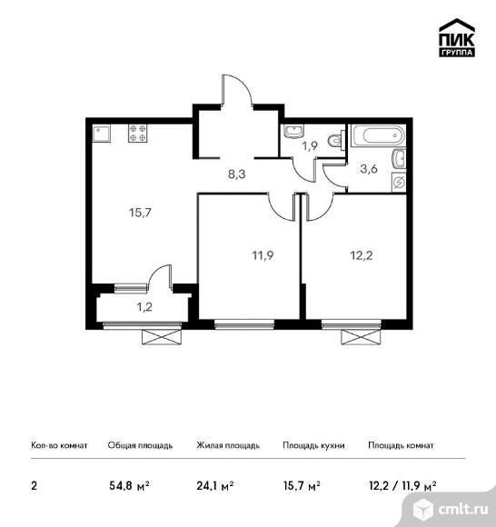 2-комнатная квартира 54,8 кв.м. Фото 1.