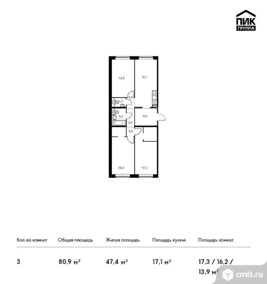 3-комнатная квартира 80,9 кв.м. Фото 1.