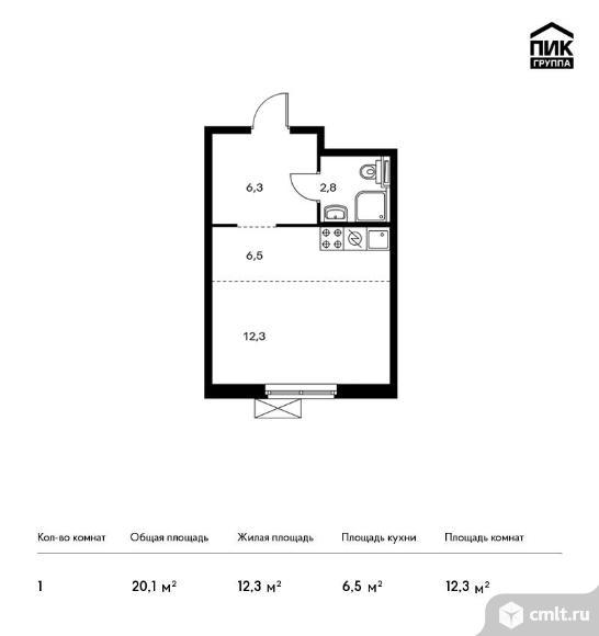 1-комнатная квартира 20,1 кв.м. Фото 1.