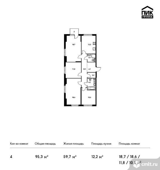 4-комнатная квартира 95,3 кв.м. Фото 1.