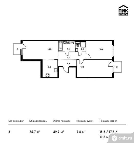 3-комнатная квартира 75,7 кв.м. Фото 1.