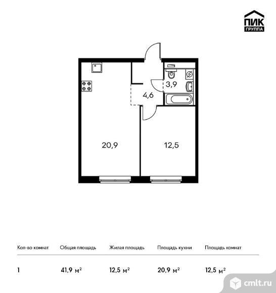 1-комнатная квартира 41,9 кв.м. Фото 1.