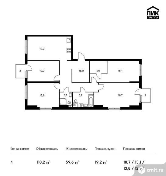 4-комнатная квартира 110,2 кв.м. Фото 1.