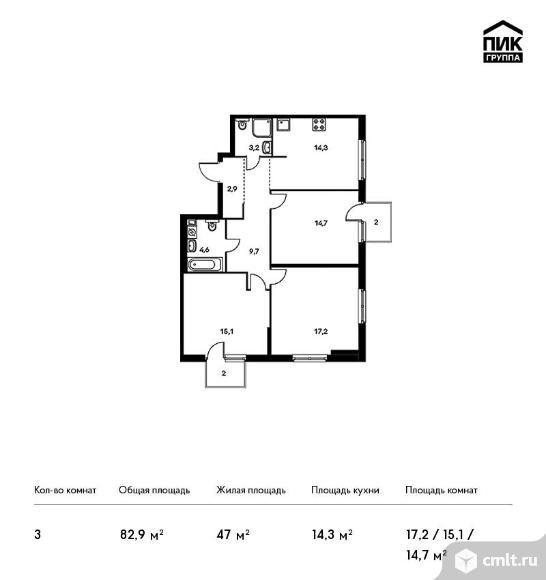 3-комнатная квартира 82,9 кв.м. Фото 1.