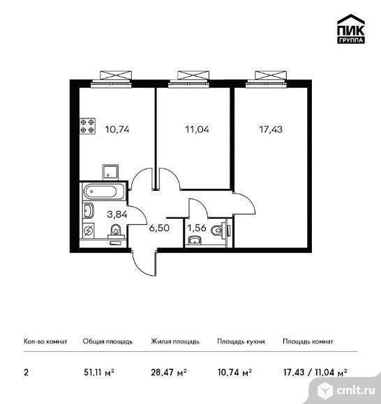 2-комнатная квартира 51,11 кв.м. Фото 1.