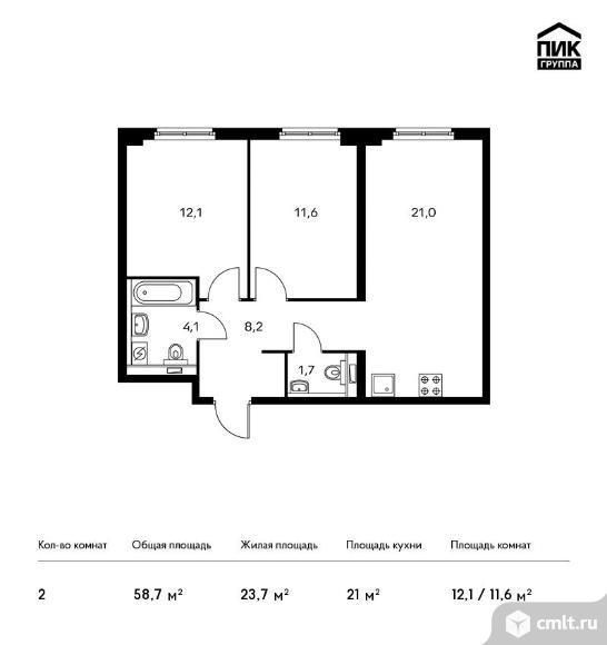 2-комнатная квартира 58,7 кв.м. Фото 1.