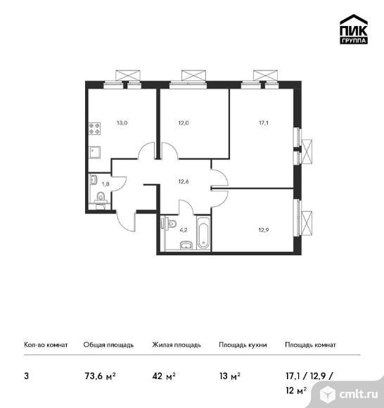 3-комнатная квартира 73,6 кв.м. Фото 1.