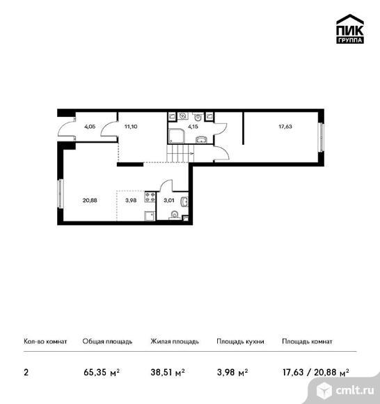 2-комнатная квартира 65,35 кв.м. Фото 1.