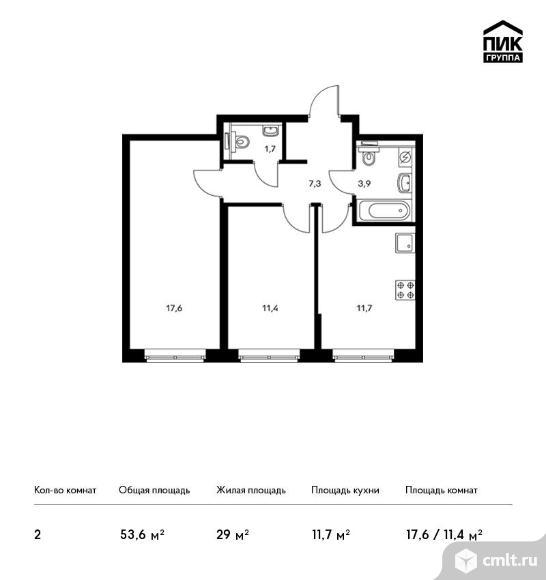 2-комнатная квартира 53,6 кв.м. Фото 1.