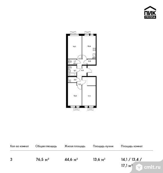 3-комнатная квартира 76,5 кв.м. Фото 1.