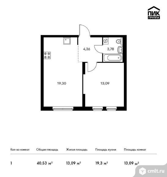 1-комнатная квартира 40,53 кв.м. Фото 1.