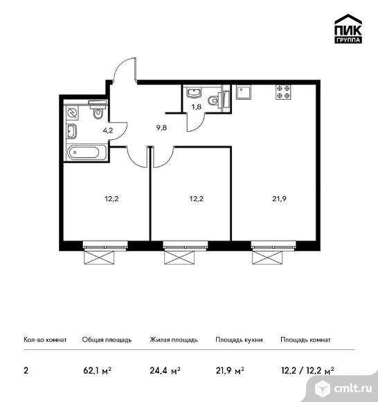 2-комнатная квартира 62,1 кв.м. Фото 1.