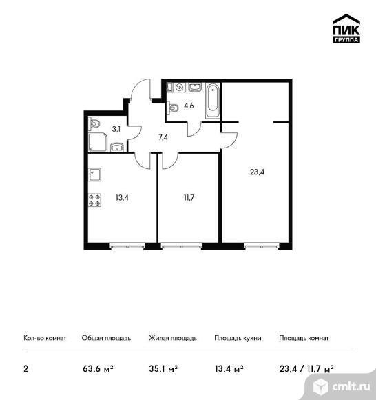 2-комнатная квартира 63,6 кв.м. Фото 1.
