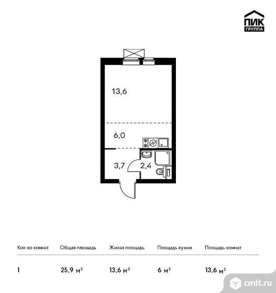 1-комнатная квартира 25,9 кв.м. Фото 1.