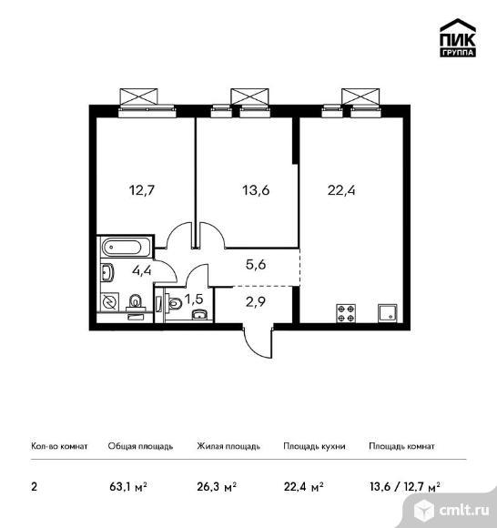 2-комнатная квартира 63,1 кв.м. Фото 1.