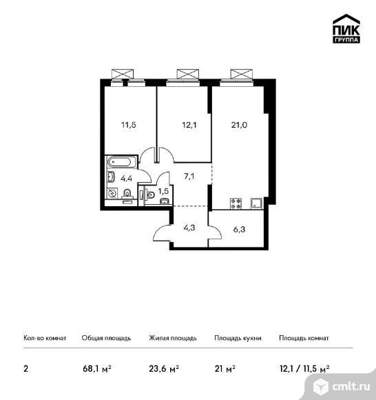 2-комнатная квартира 68,1 кв.м. Фото 1.