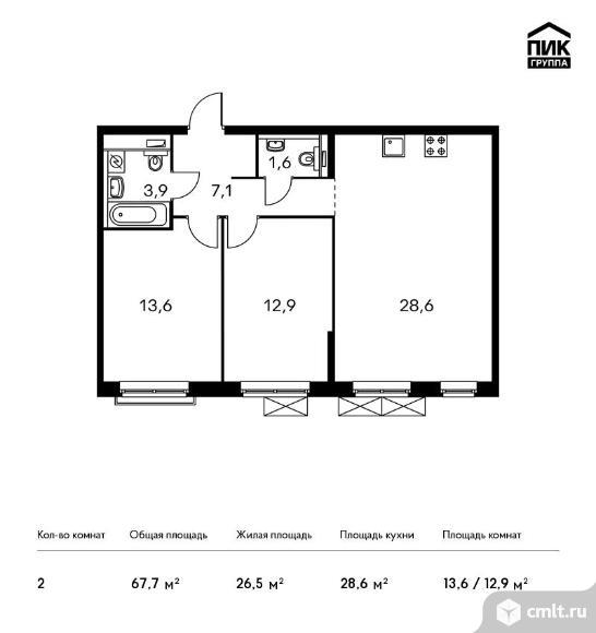 2-комнатная квартира 67,7 кв.м. Фото 1.
