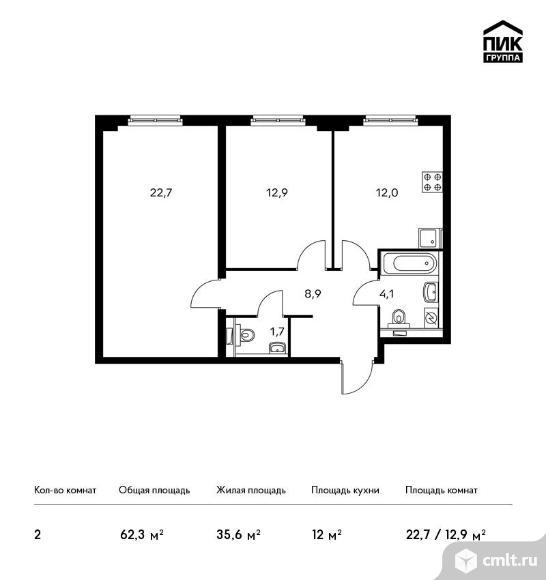 2-комнатная квартира 62,3 кв.м. Фото 1.
