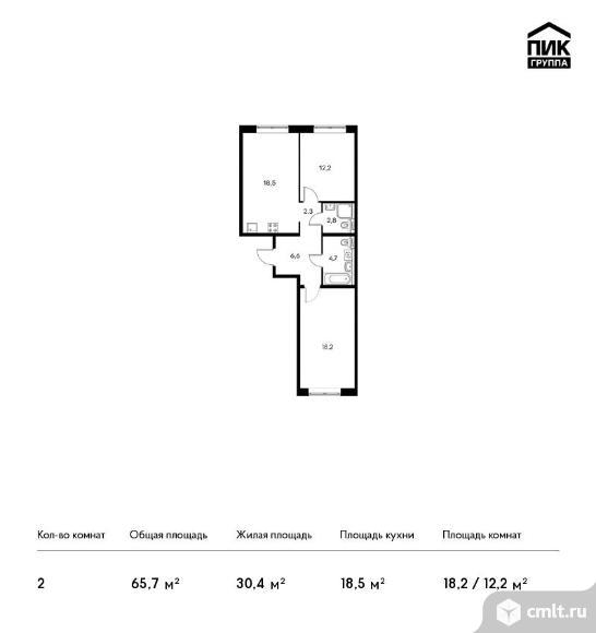 2-комнатная квартира 65,7 кв.м. Фото 1.