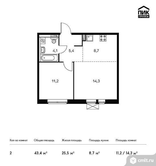 2-комнатная квартира 43,4 кв.м. Фото 1.